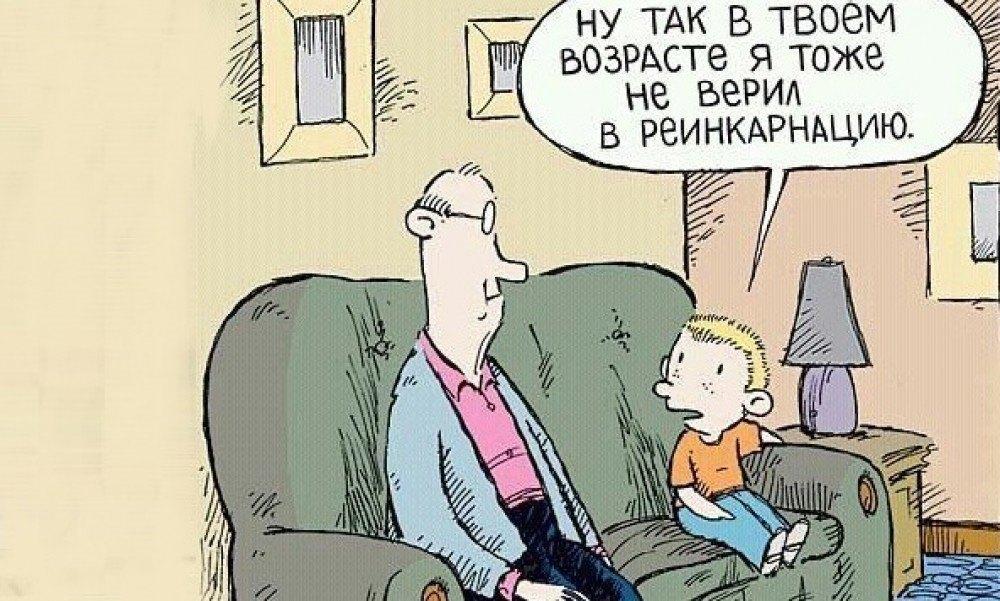 Дети, которые помнят прошлые жизни
